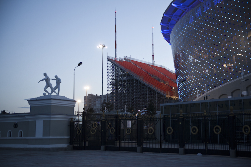 Yekaterinburg: explore the enigmatic city that marks the boundary between Europe and Asia