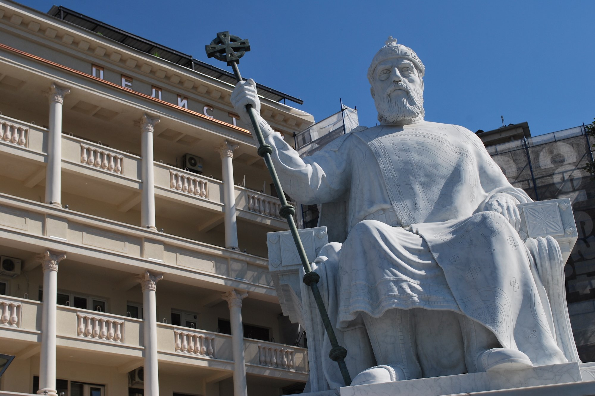 A statue to the ancient ruler Tsar Samoil. Image: Rašo under a CC licence