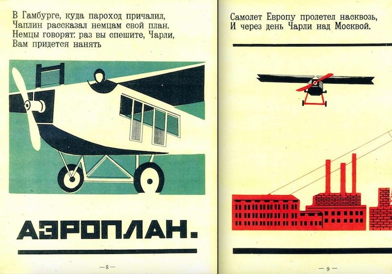 Journey back in time with these whimsical children's poetry books from the Soviet Union