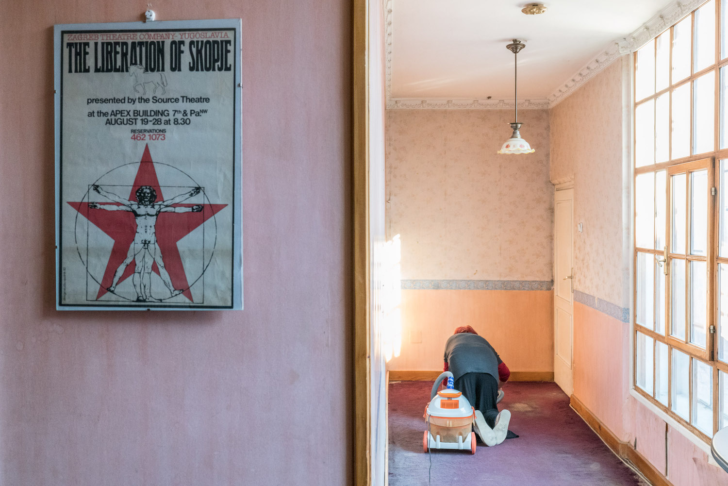 An original poster for The Liberation of Skopje hangs in the theatre's green room