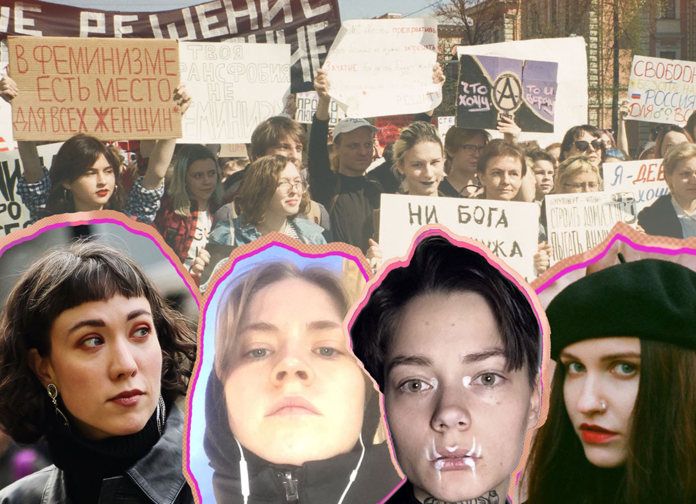 Art, activism, advocacy. Listen to our podcast on the future of Russian feminism
