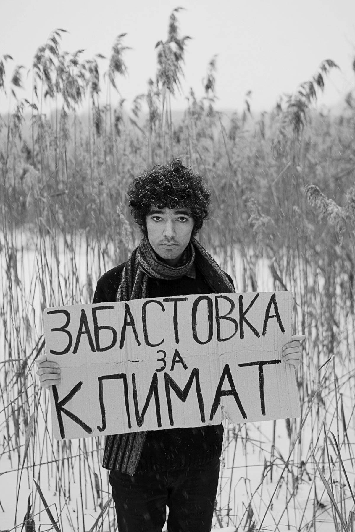 <p>Arshak Makichyan is a climate change activist and a coordinator of Fridays For Future Russia, the climate strike group inspired by Greta Thunberg, who tirelessly works to raise awareness about the issue in Russia. This portrait was taken by Tatiana Ermilova for I Do What I Want, a collaborative project of the label Kultrab and students of the Rodchenko School of Photography in the Media department, aiming to spotlight activists and cultural figures promoting freedom and self-expression.</p>