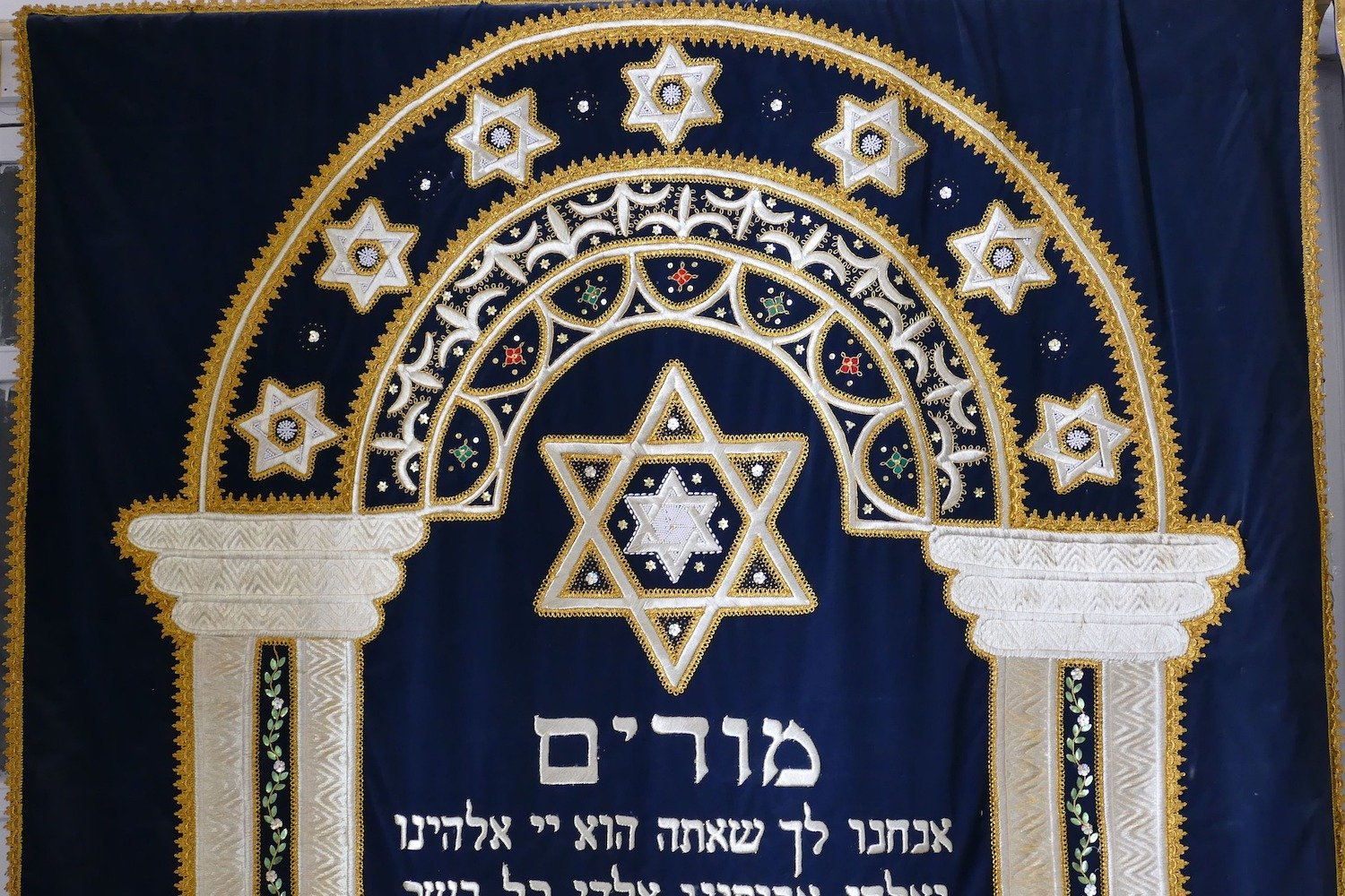A Jewish tapestry in Bukhara. Image: Falco/Pixabay under a CC licence