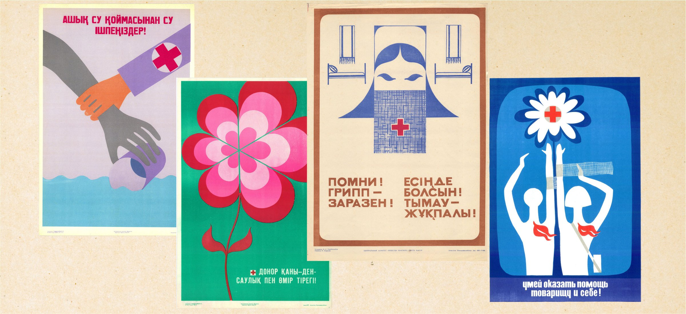 Mask media: Soviet Kazakh health posters from the 1970s