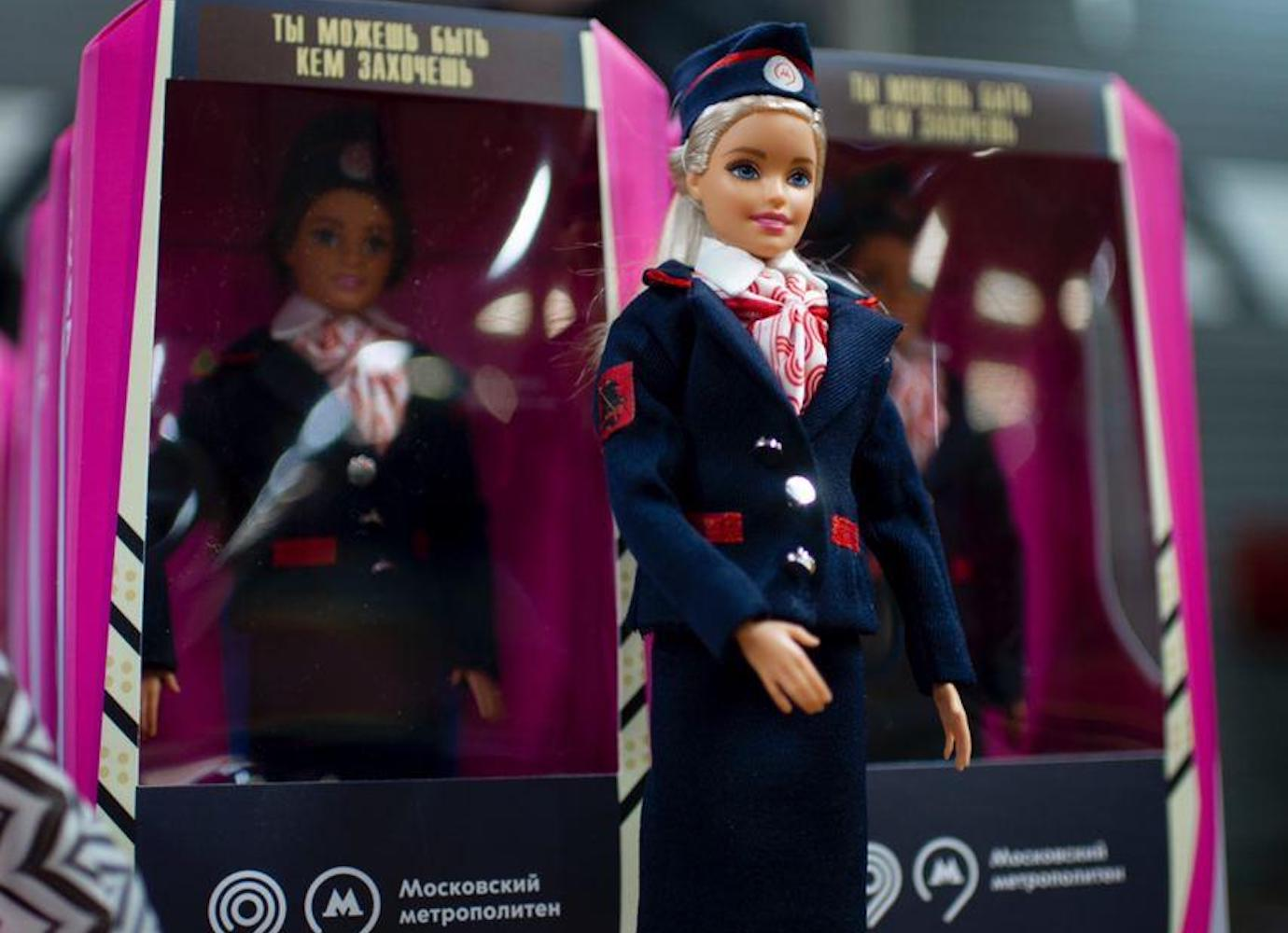 'You can be anything you want to be': Moscow metro celebrates new women drivers by launching its own Barbie doll