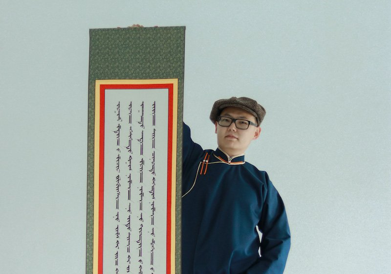 The Buryat language is endangered. One calligrapher is using the Mongolian script to give it new life