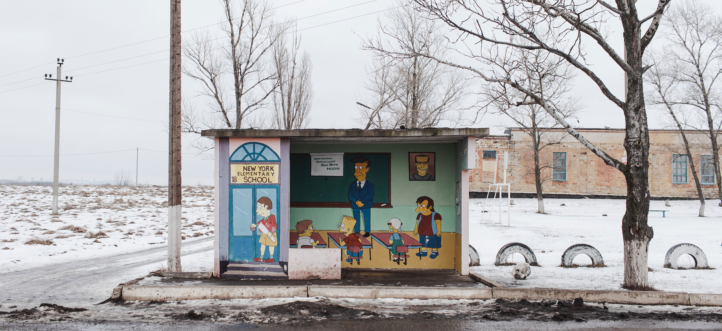 The other New York: the small Ukrainian town fighting to recover its historic name