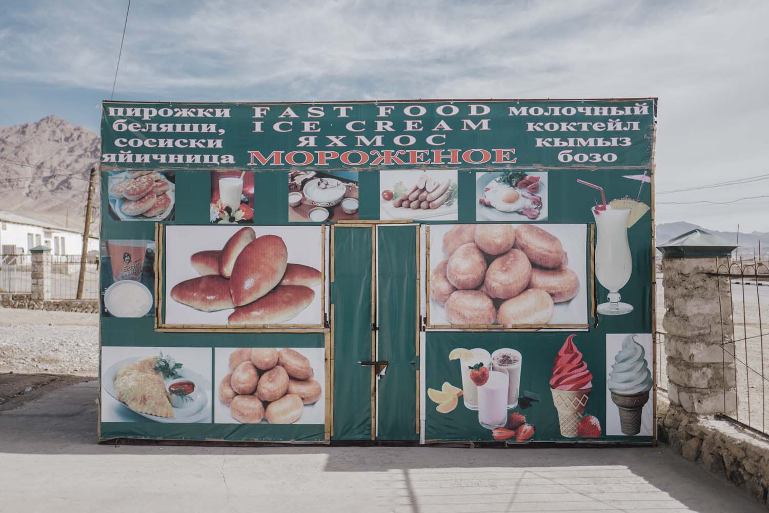 A food store in Murghab