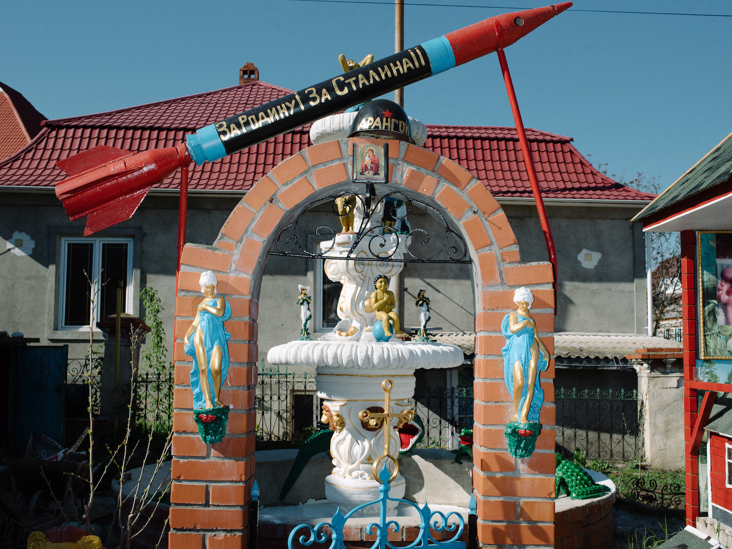 A Soviet rocket saying 'For the motherland, for Stalin'
