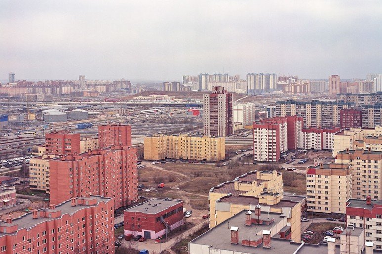 Russian City Landscape