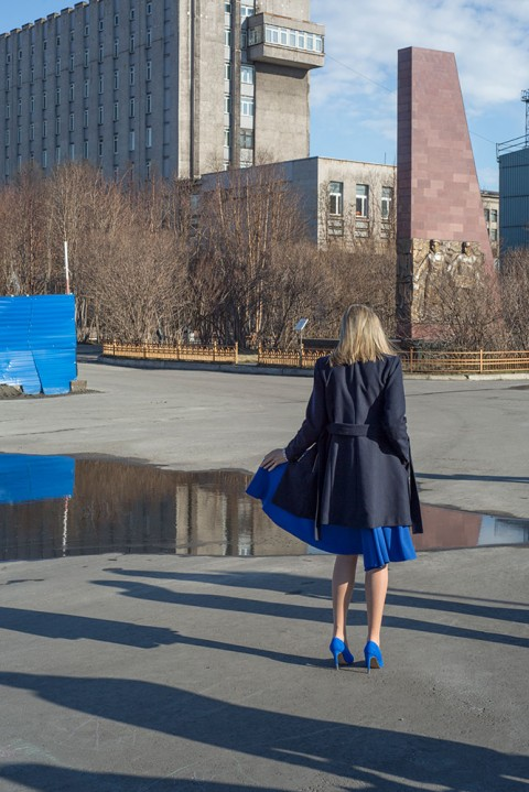 Word play: Ksenia Yurkova turns Murmansk's cityscape into a game of associations