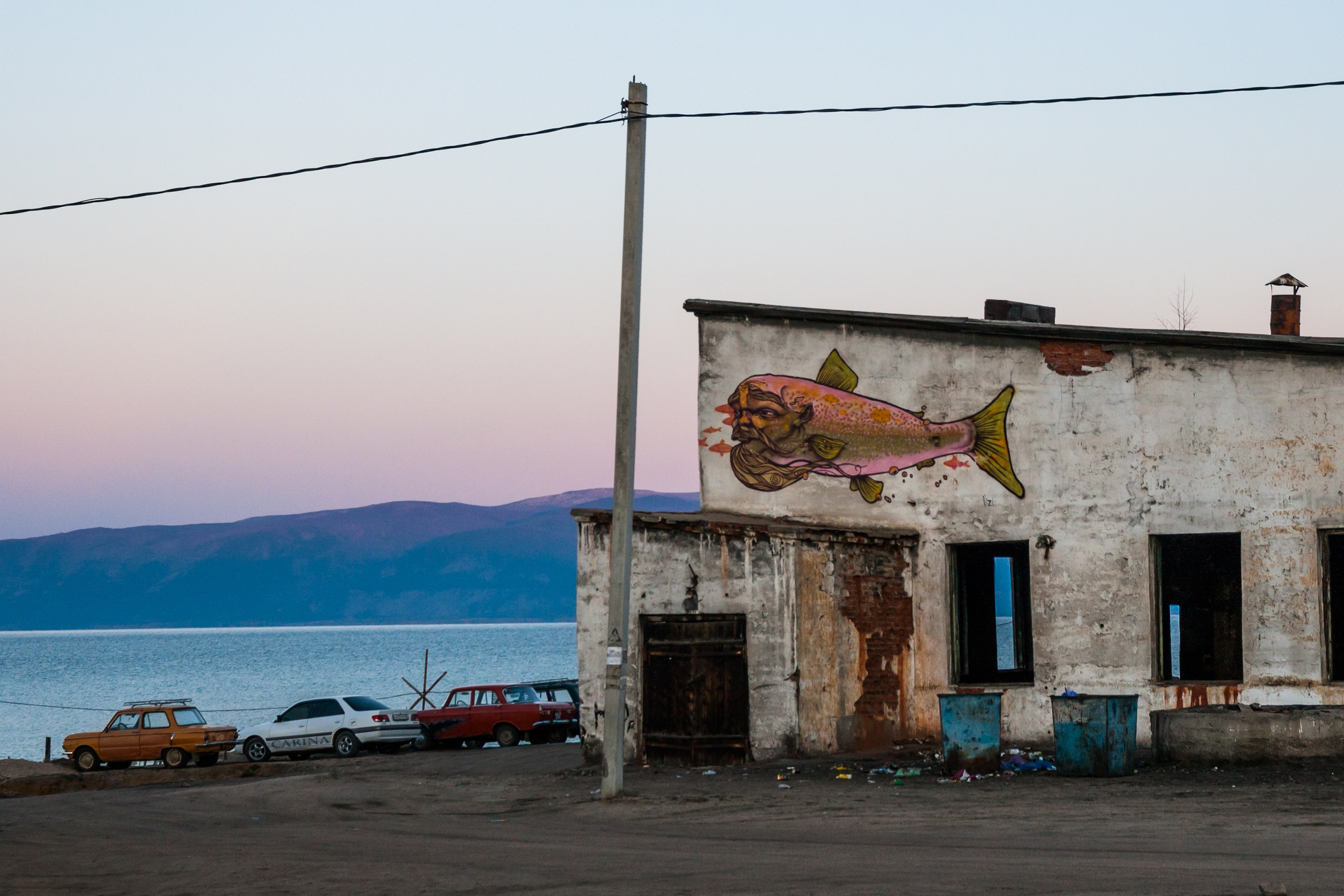 Fish, 2012. Building of a former fish factory on the Olkhon island, Baikal