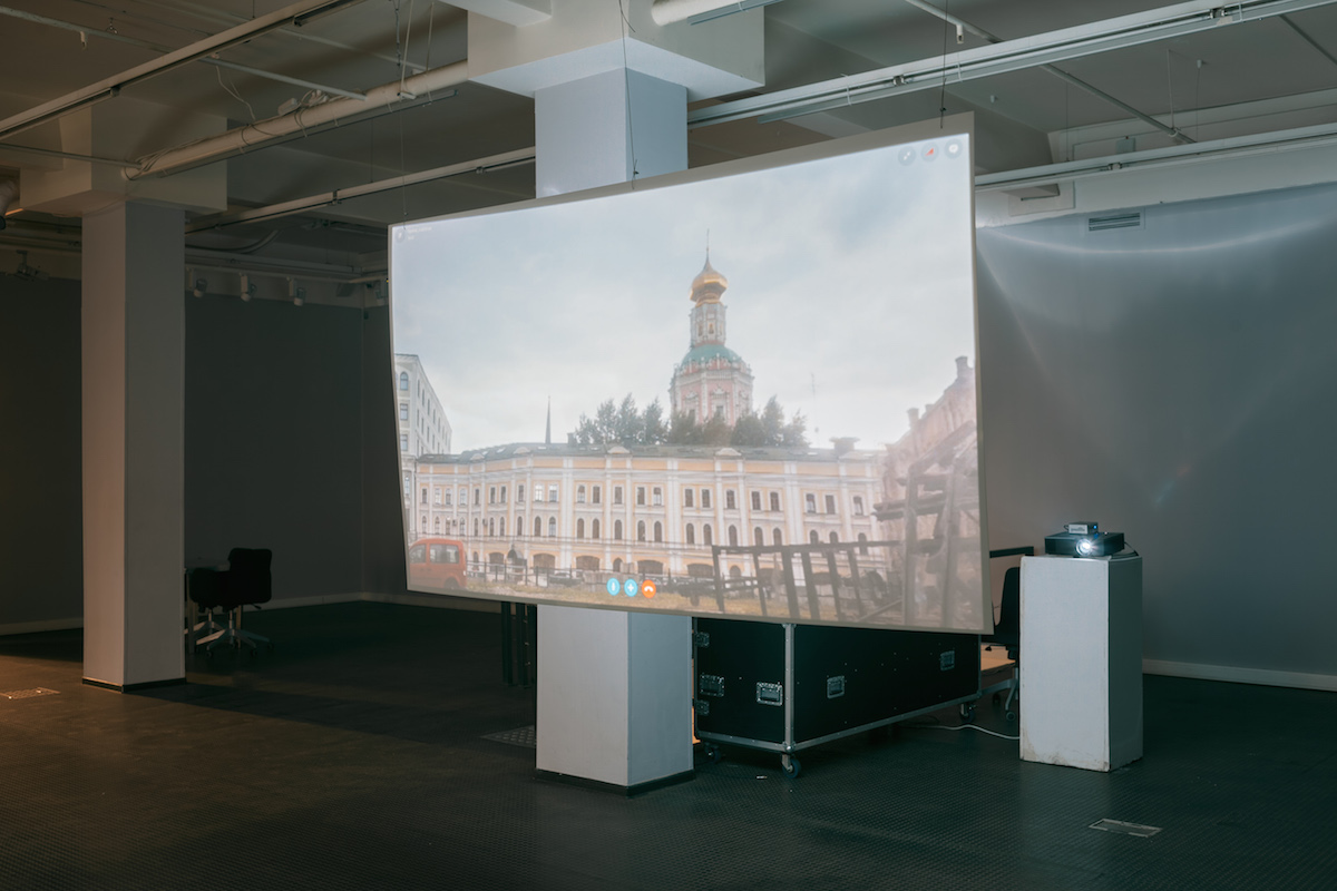 Performative multimedia installation Udoli, 2017. Triumph gallery, Moscow