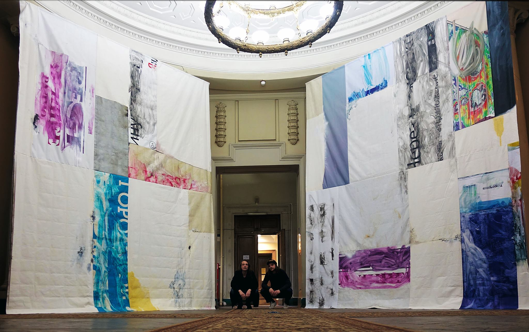 Works from A Pleat on the Curtain. From the exhibition of nominees of the Innovation State Prize 2018, Lenin State Library, Moscow