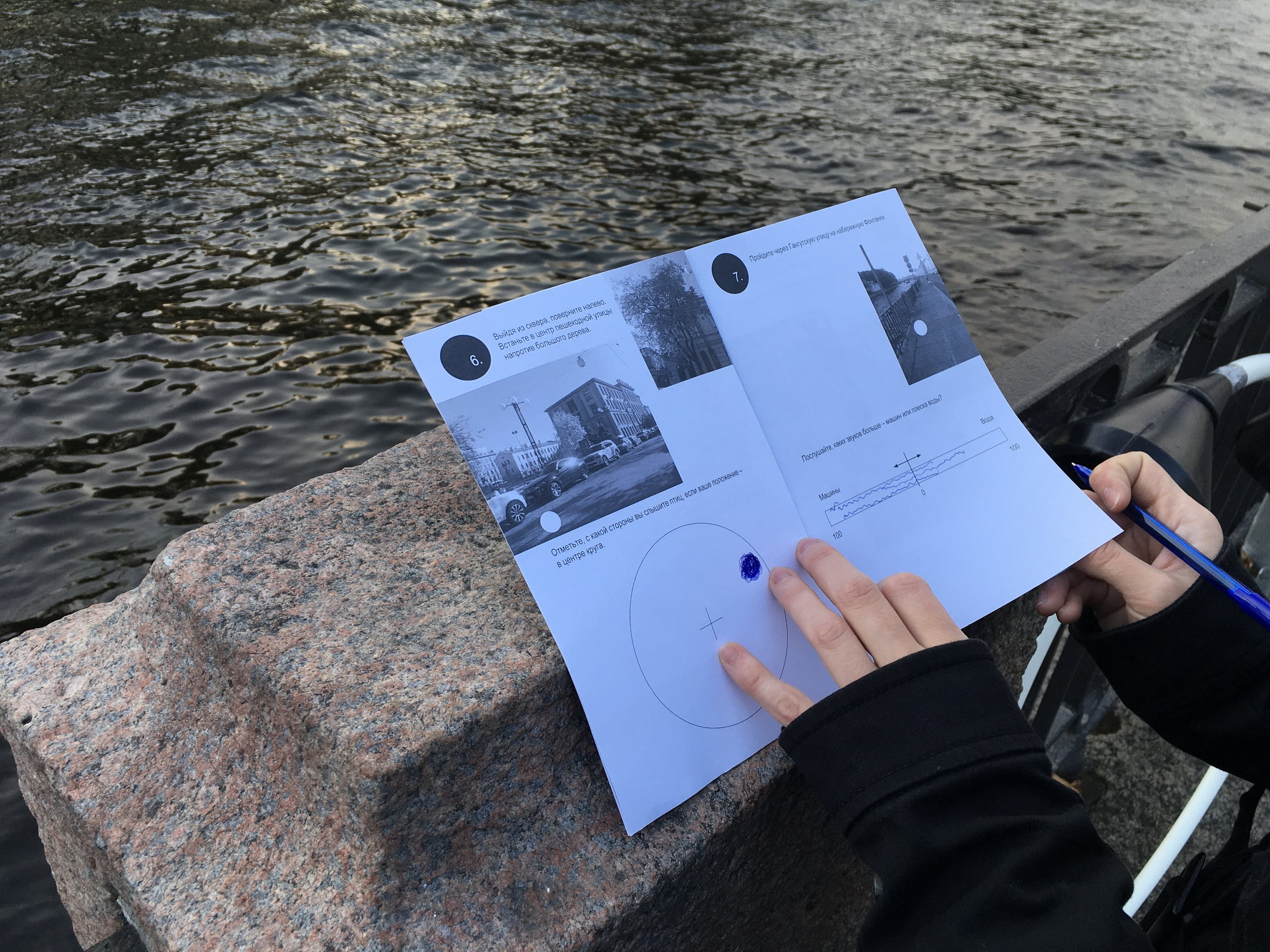 Zine guide for documenting the soundscape. For Waterphone project, 2020