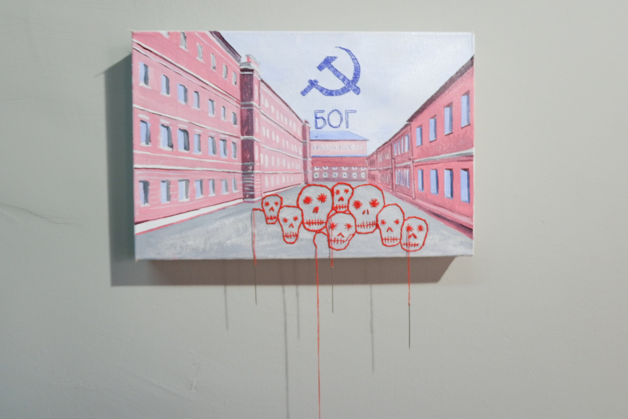 Vladimir Central, 2019. From the To Spite the Motherland project