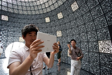 i-city: QR codes reveal city of the future