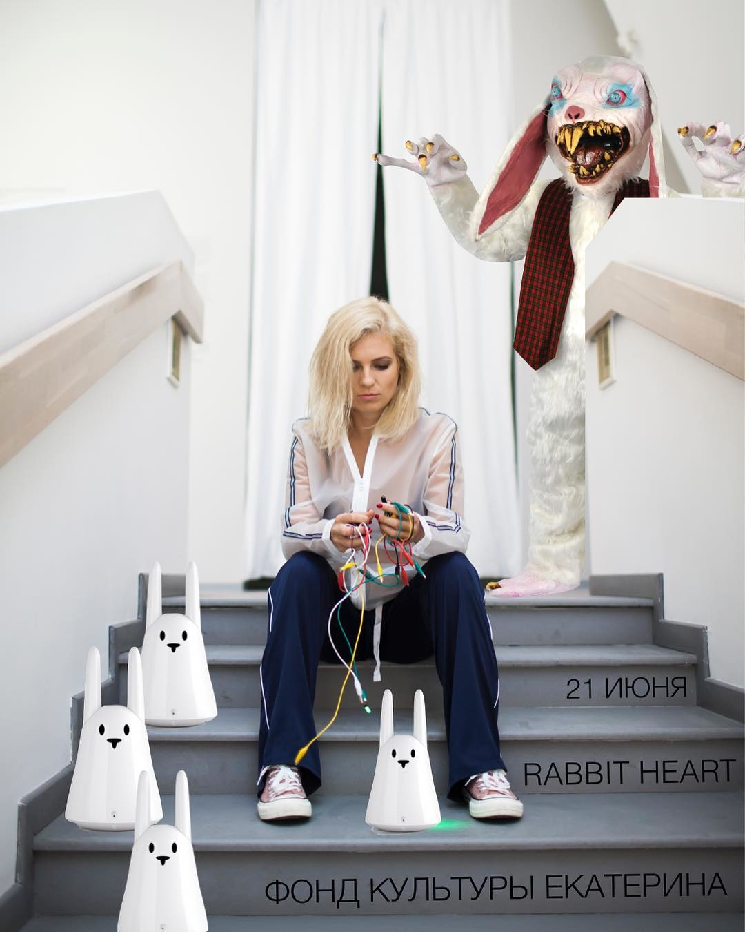Poster for the RABBIT HEART installation, 2018