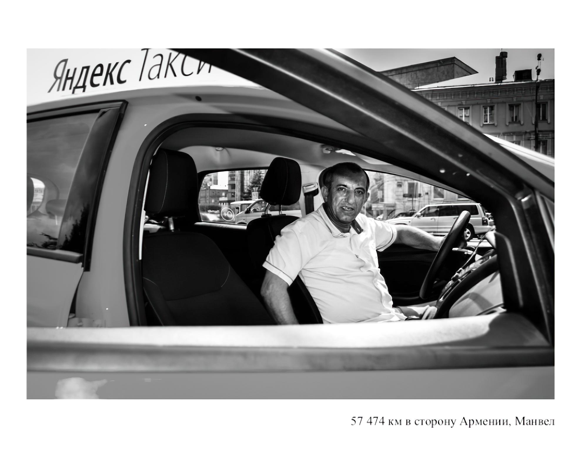 Road Home, 2016. This project is about the modern-day odyssey of Moscow's cab drivers—an absurd journey where one has to travel 400,000 km to get back to the Caucasus that in fact are only 3,000 km away