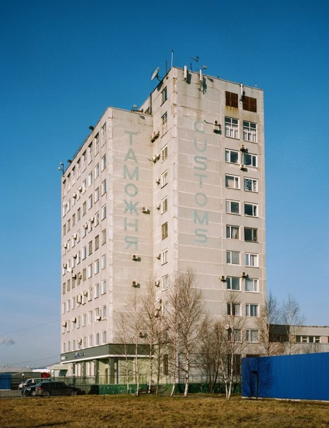 Lost horizon: urbanisation comes to a St Petersburg suburb