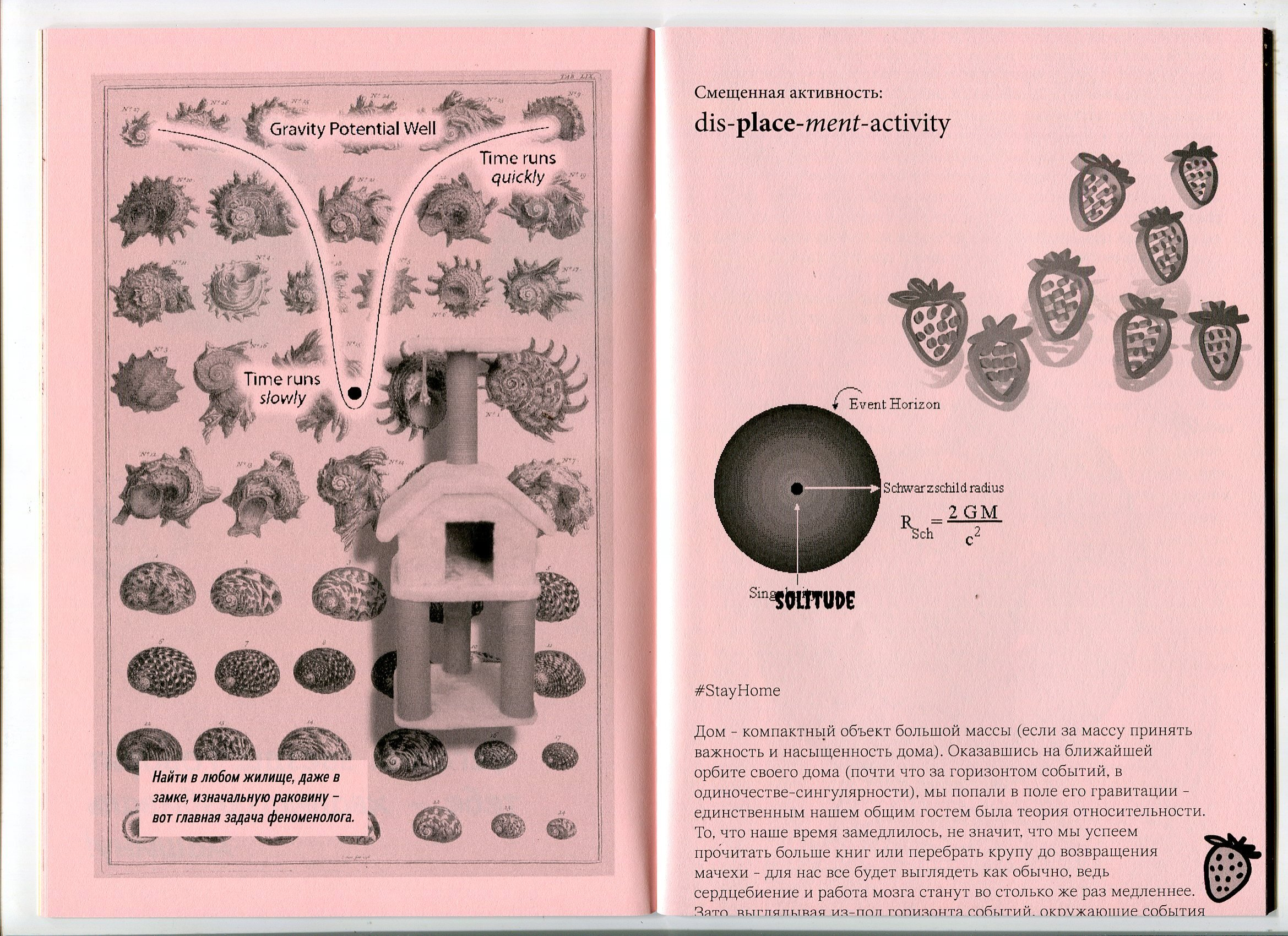 From the +displacement activity- collective zine-exhibition. Published by NCCA North-West, 2020