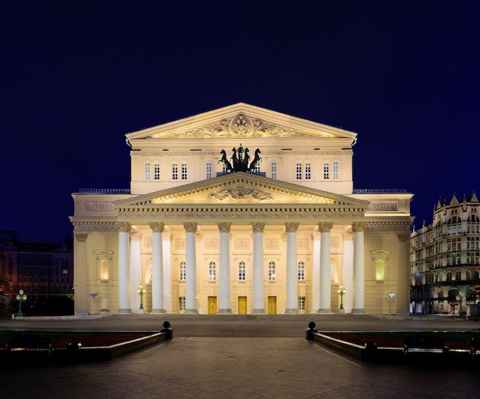 Bolshoi cancels Nureyev world premiere