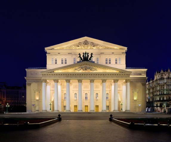 Russia's Bolshoi Theatre scraps Nureyev ballet three days before world premiere