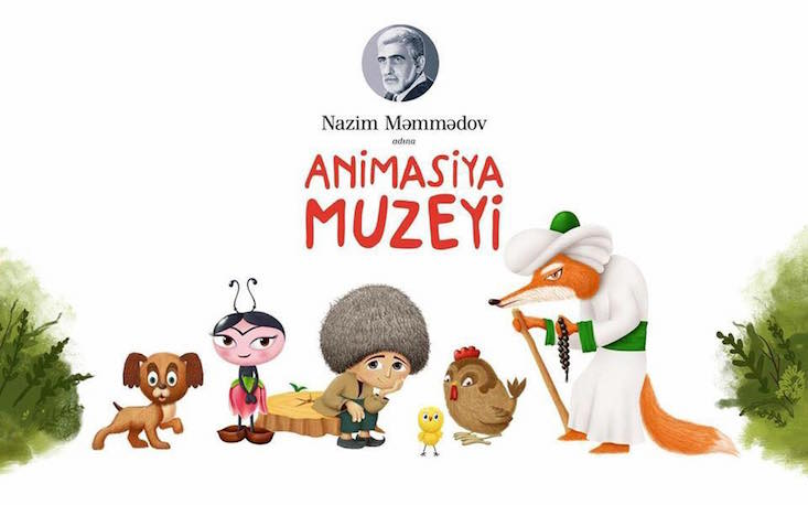 Azerbaijani virtual animation museum to open