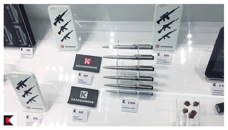 Forget duty free, buy a Kalashnikov at the airport