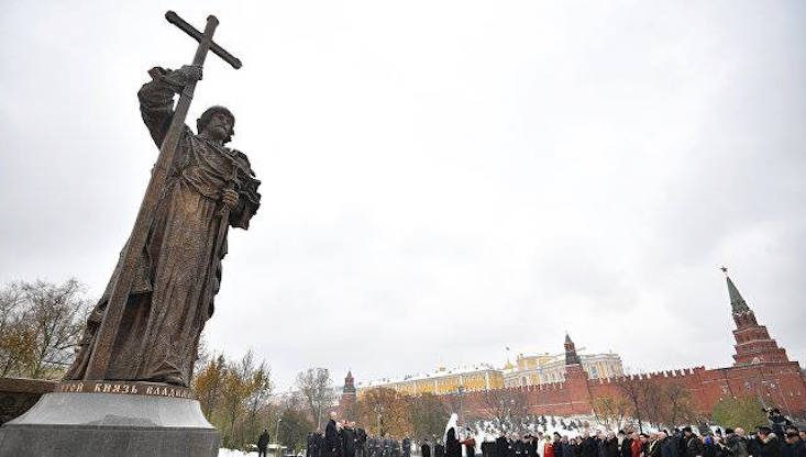 Moscow's controversial Vladimir the Great statue finally unveiled