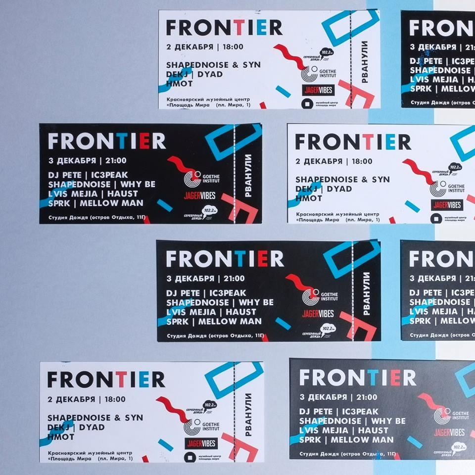 Frontier: sound and media art in Krasnoyarsk this weekend