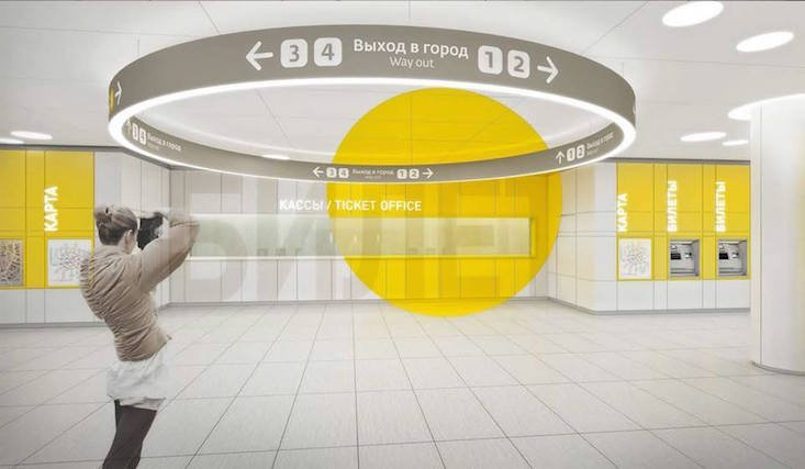 Forthcoming Moscow metro station to feature sunny optical illusion