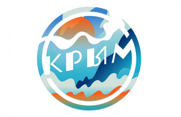 Art lebedev studio designs crimea logo the calvert journal russian design company art lebedev studio has developed a new logotype for crimea the design which exists in two versions in russian and english gumiabroncs Images
