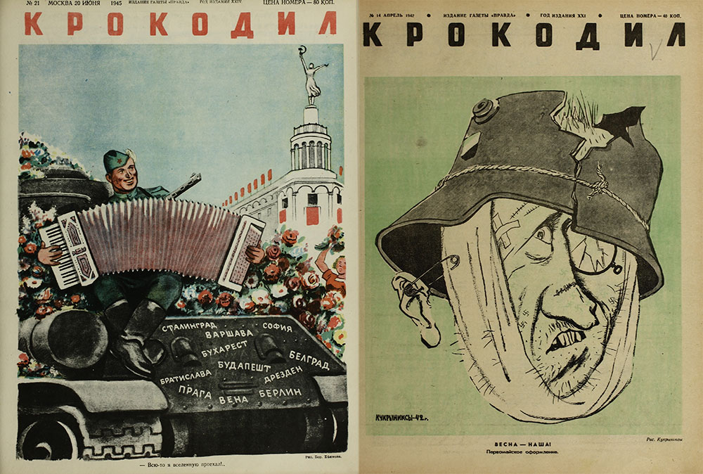 Exhibition of wartime covers from satirical magazine Krokodil opens at Moscow's Winzavod