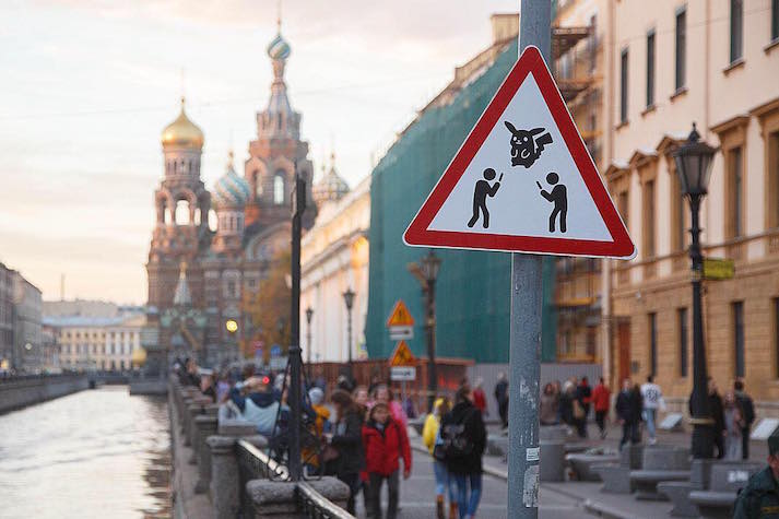 Beware: Pokemon road sign installed in St Petersburg