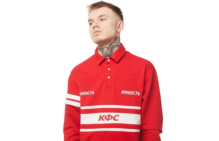 Russian streetwear brand Yunost launches KFC collection