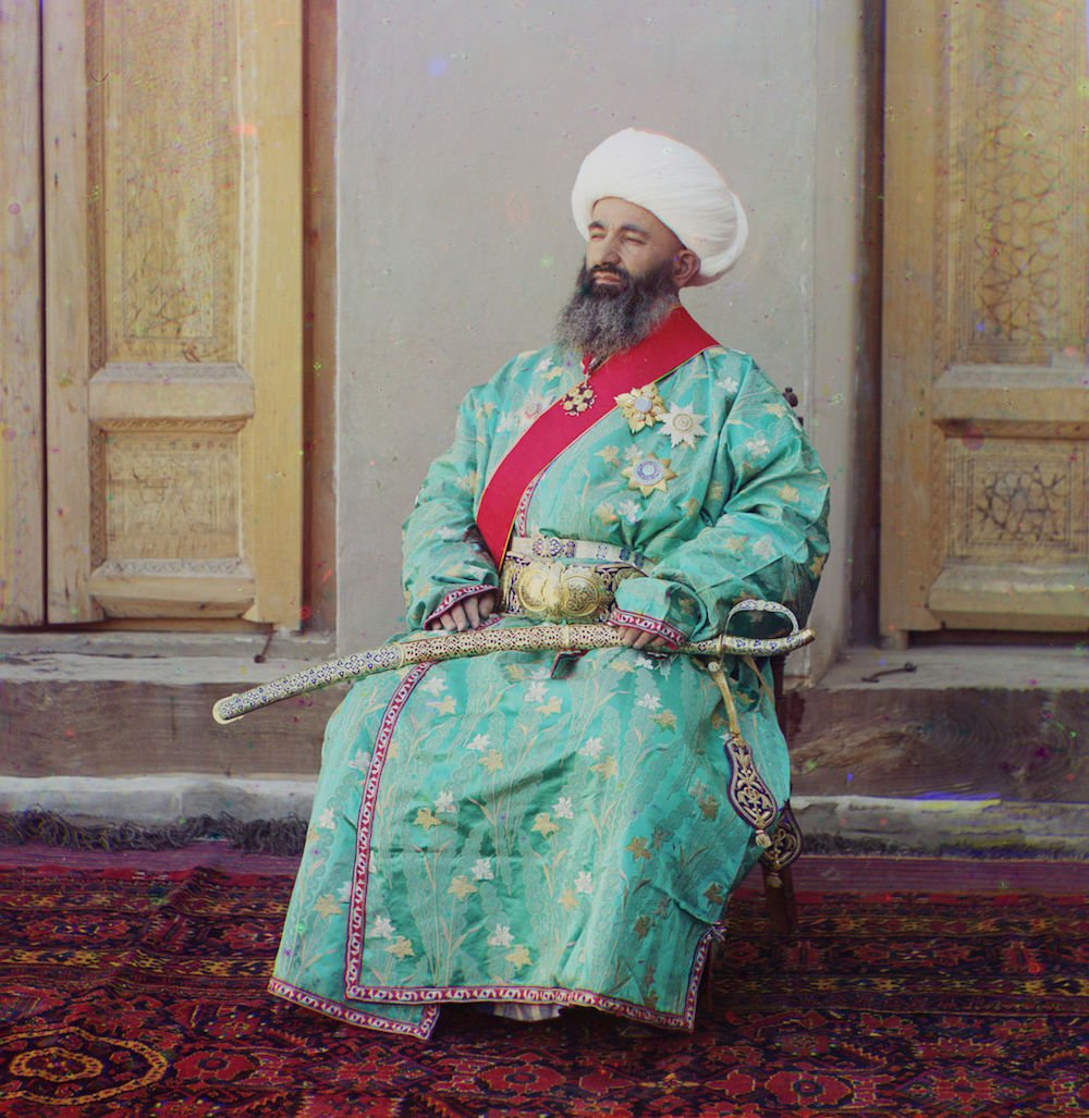 Image: Minister of the Interior, Bukhara, circa 1905–1915