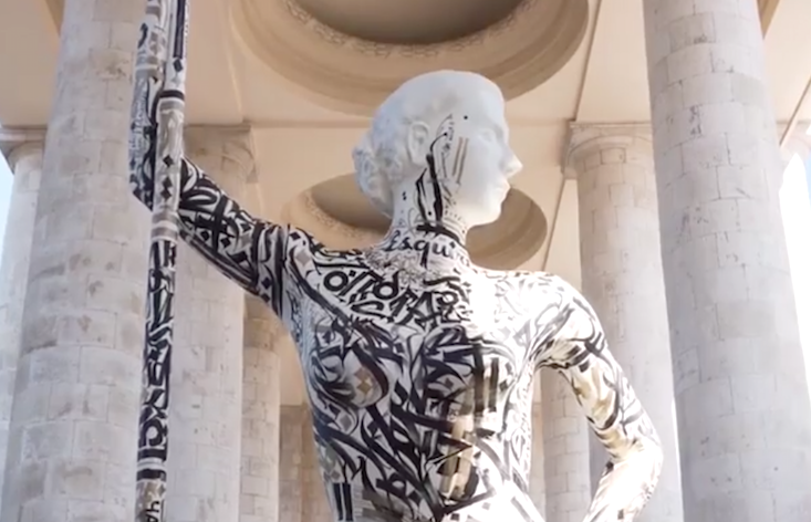 Artist recreates lost Soviet masterpiece with 3D printing and graffiti