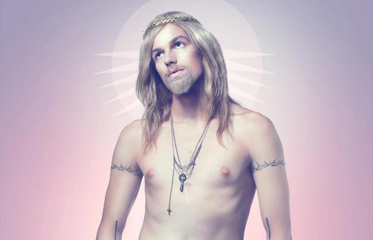 Human rights court backs Lithuanian fashion designer's 'offensive' Jesus ad campaign
