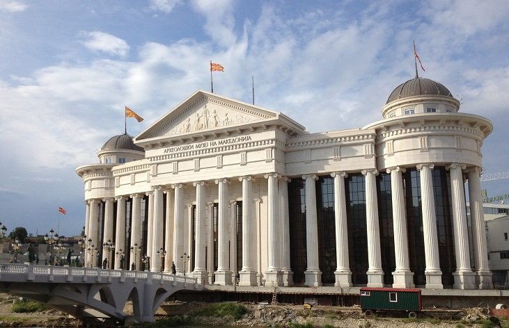 Macedonia's historic archives under threat as museum staff battle flooding