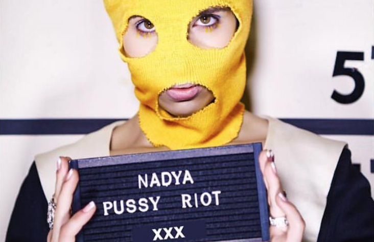 Pussy Riot announce first North American tour