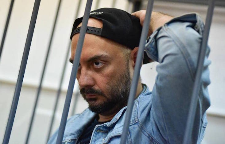 Russian director Serebrennikov finishes Viktor Tsoi rock epic under house arrest