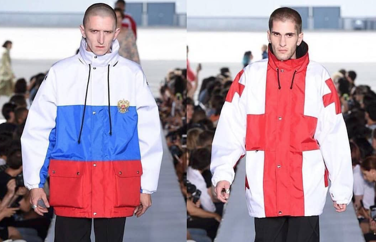 Fashion brand Vetements is releasing a new app exploring Georgia's war-torn history