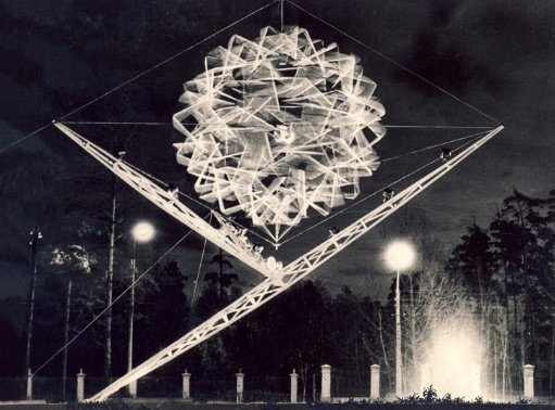 Koleichuk's installation, Atom, in Moscow's Kurchatov Square in 1947. Image: Garage Museum of Contemporary Art