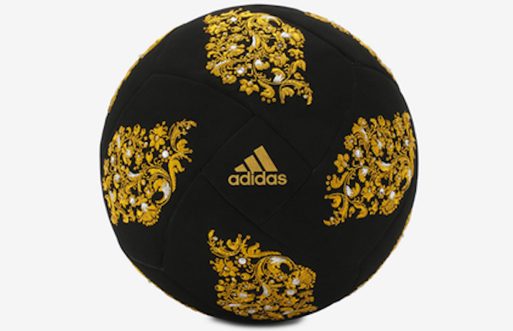 Celebrate Russia's World Cup with this luxurious velvet football from Adidas