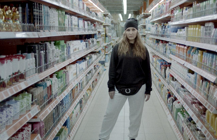 Smash the patriarchy with a night of feminist film from the New East