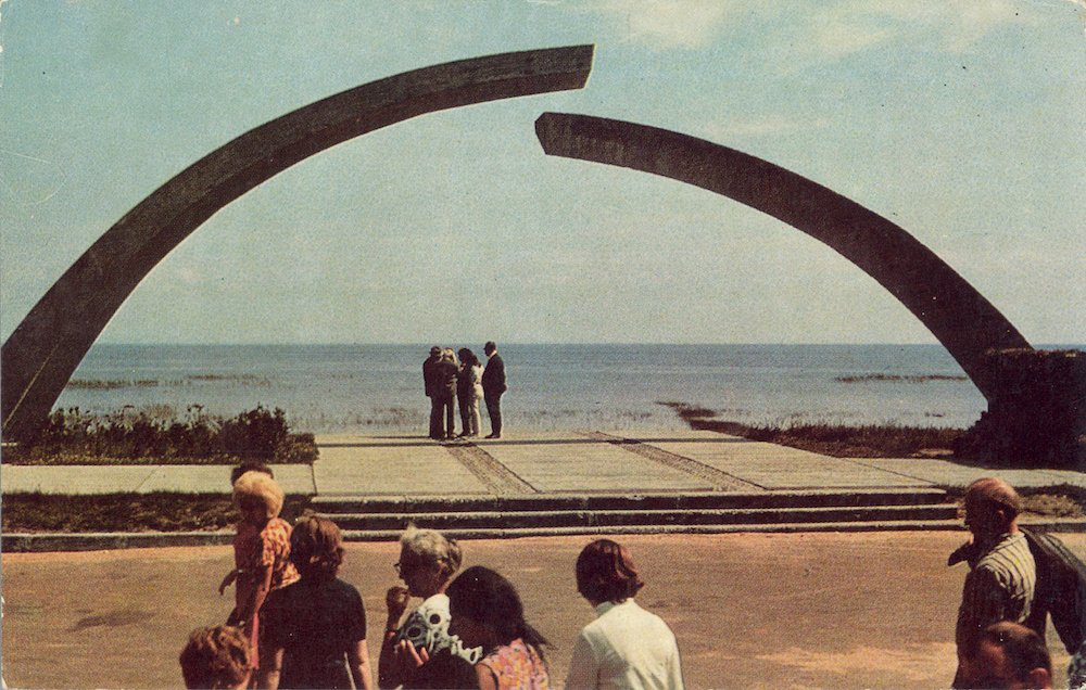 Broken Ring Monument, 1966. Lake Ladoga, Karelian ASSR