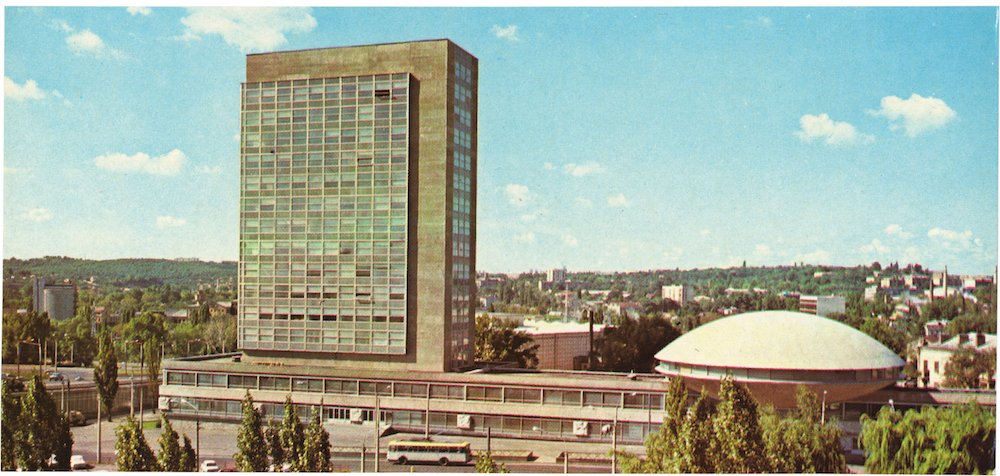 Institute for Scientific, Technical and Economic Information, 1971 Kiev, Ukrainian SSR