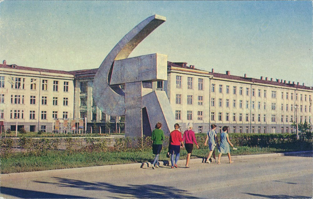 Polytechnical Institute, 1972. Irkutsk, USSR