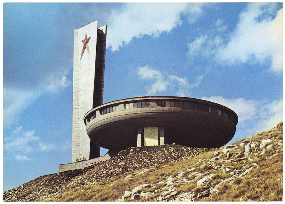 Buzludzha Monument, 1974. Central Balkan Mountains, PR Bulgaria